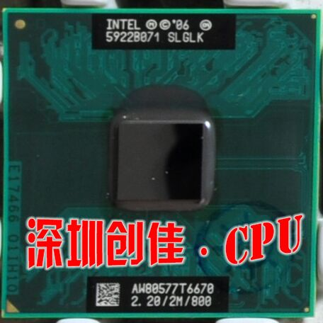 Original T6670 Intel Core2 Duo CPU processor T6670 2M Cache, 2.2GHz, 800MHz FSB laptop best cpu best quality free shipping
