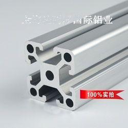 1 stücke L1000mm 4040 watt aluminium profil rahmen Ausrüstung CNC tür fenster