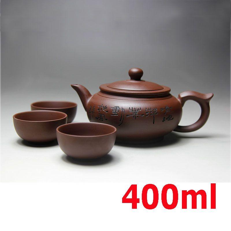 Top vente Kung Fu thé ensemble Yixing théière à la main théière tasse ensemble 400 ml Zisha céramique chinois thé cérémonie cadeau BONUS 3 tasses 50 ml