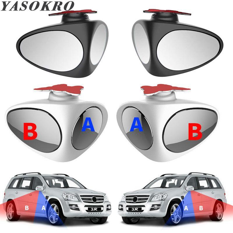 1 paire voiture Angle mort miroir 360 Rotation réglable convexe grand Angle miroir rétroviseur avant roue voiture miroir deux couleurs