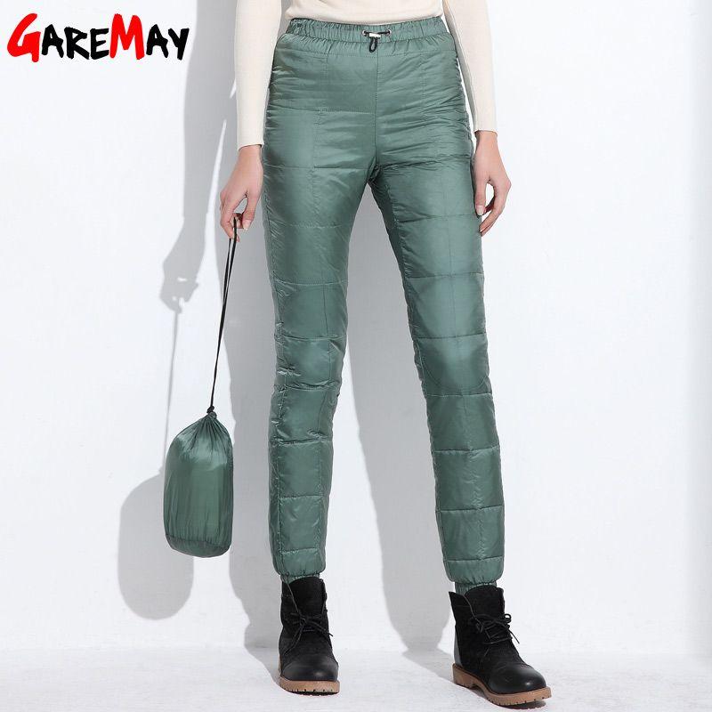 2018 Winter down pants women casual outwear elastic waist work wear women's fashion snow plus size thicken female trousers warm