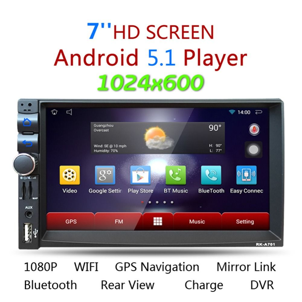 7'' YT-AR701 Android 5.1 Quad-core Car Media Player Bluetooth A2DP Touch Screen GPS Stereo Audio FM/AM/USB/SD MP3 MP4 Player