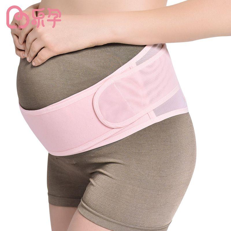 2016 nueva Maternidad De La Mujer Embarazada Embarazo Cinturón Soporte de Banda Bandas Del Vientre Cinturón Abdomen Postparto Del Abdomen de La Cintura Apoyo