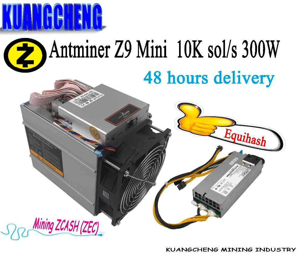 KAUNGCHENG ZCASH Asic Antminer Z9 Mini hash 10k (with psu) BITMAIN z9 zec BTC Miner on Equihash nicehash Deliver DHL ems no tax
