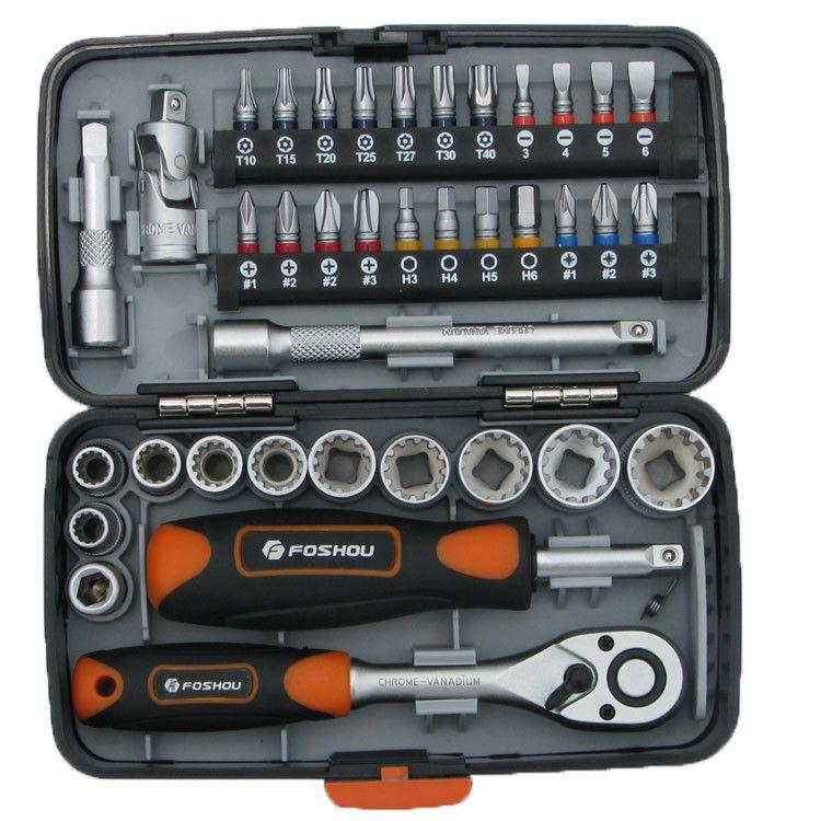 Qualité supérieure 38 pièces Mini clé à cliquet ensemble 1/4 socket tête de tournevis hex à fente trox peu vélo Réparation outils S2 matériel