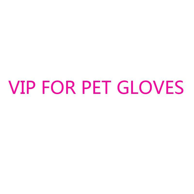 VIP For Gloves