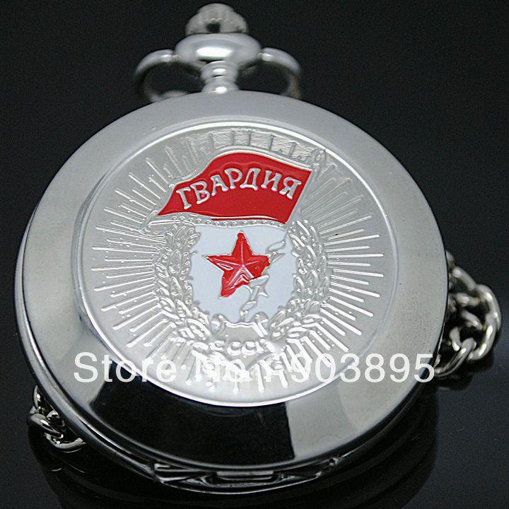 Rusia Vingtage Plata Soviética BOLCHEVIQUE Mecánica FOB reloj de Bolsillo Reloj Militar Para Hombre Colgante de La Cadena Del envío gratis
