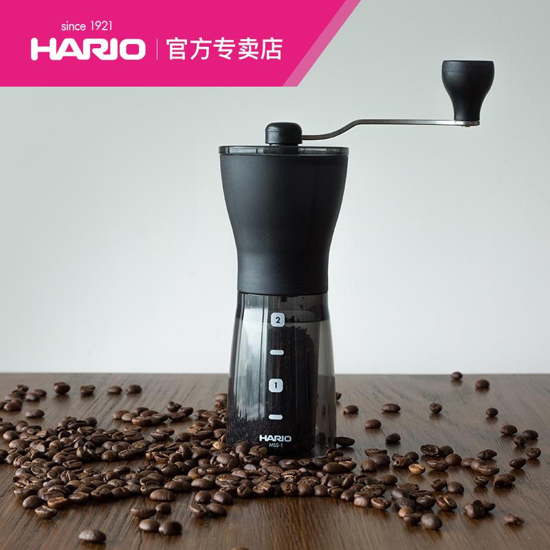 Hand Kaffee Maker HARIO Bean Mühle Manuelle Kaffee Bean Grinder Inländischen Schleifen Maschine Keramik Corer Kaffee-grinder