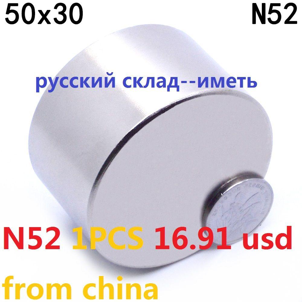 ZHANGYANG 1 pièces N52 aimant Néodyme 50x30mm métal gallium super fort aimants 50*30 rond aimant permanent puissant magnétique