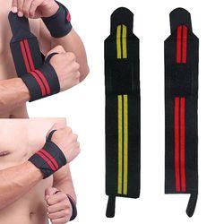 Neue Einstellbare Armband Handgelenk Band Klammer Wrap Bandage Gym Strap Handgelenk Unterstützung Bands Für Gewichtheben Übung Werkzeug
