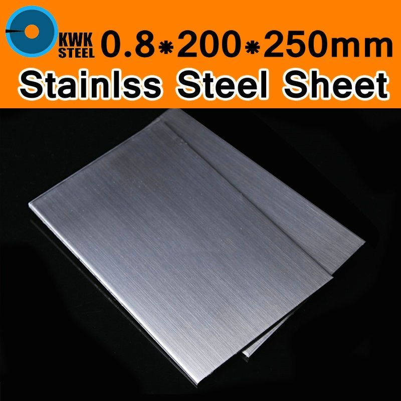 0.8*200*250mm TP304 AISI304 Stainless Steel Sheet Brushed Stainless Steel Plate Drawbench Board DIY Material Frame Model Metal