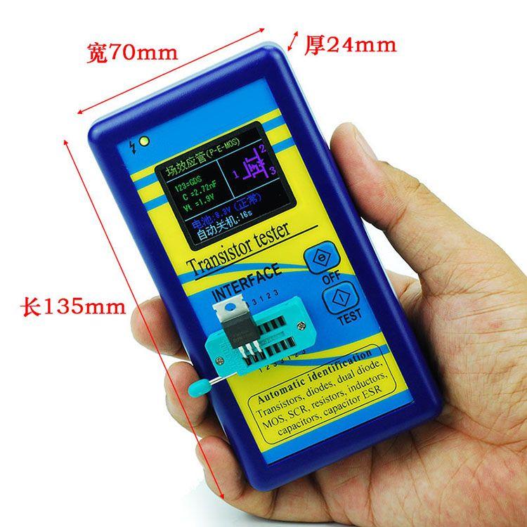 Color Image Display Multifunctional Transistor Tester for Test Resistance Capacitance Inductor Diode Thyristor