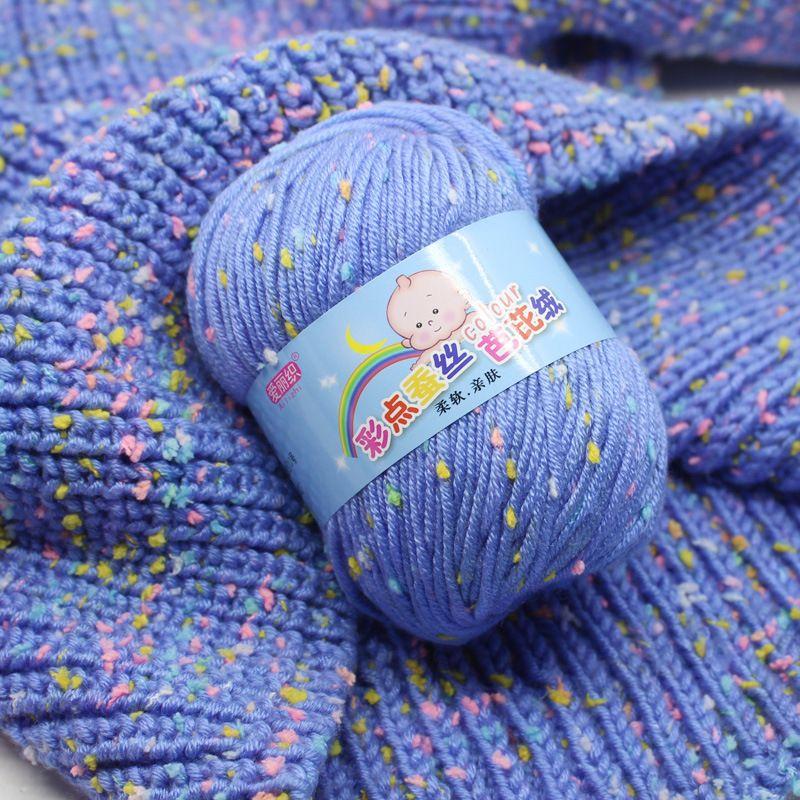 400g/lot Milk Yarn Crochet Yarn For Hand Knitting Baby Warm Yarn Woven Bamboo Cotton Silk Line Thread Sewing Accessories