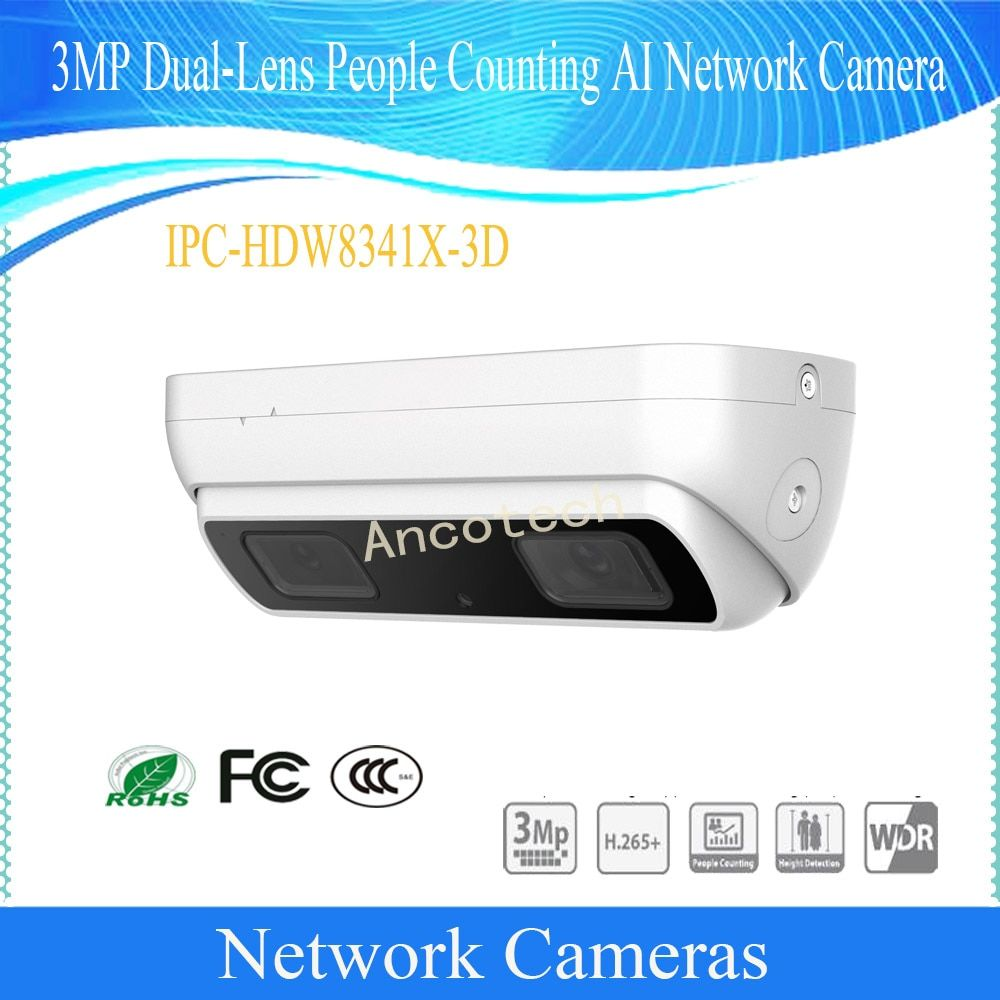 DH-IPC-HDW8341X-3D Freies Verschiffen DAHUA CCTV IP Künstliche Intelligen Kamera 3MP Dual-Objektiv Menschen Zählen AI Netzwerk Kamera POE
