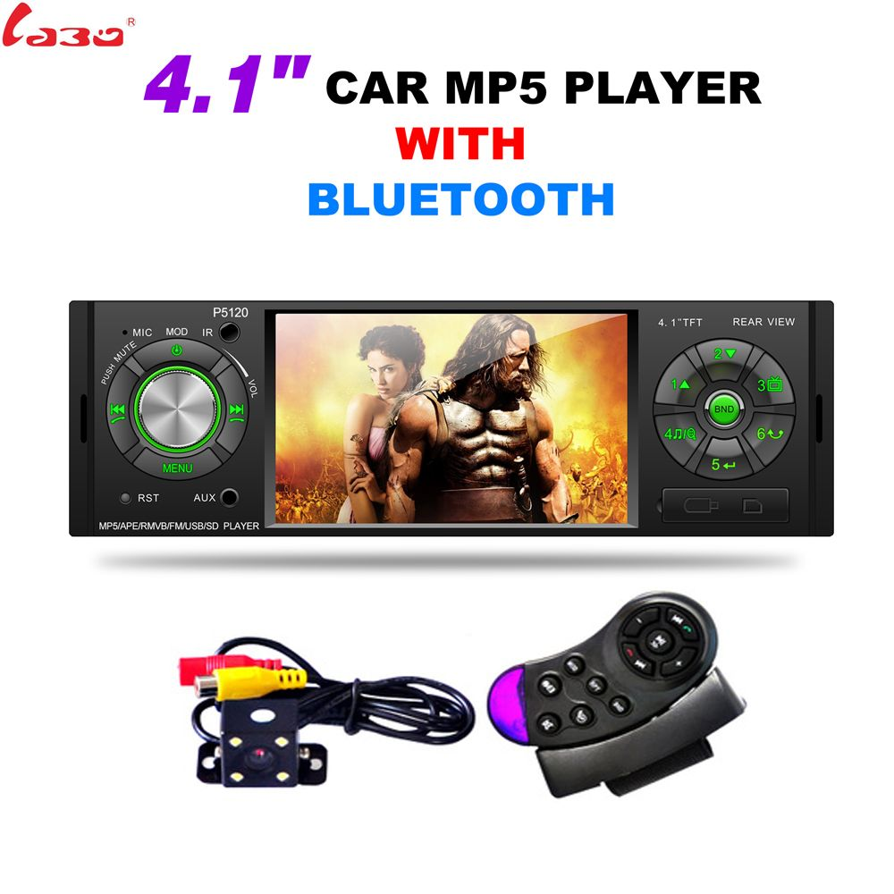 P5120 4.1'' Car MP5 Player Bluetooth TFT Screen Stereo Audio FM Station Auto Video with Remote Control Equipped Rearview Camera