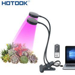 HOTOOK LED Tanaman Tumbuh Lampu USB Lampu Ganda Kepala 10 W Dengan klip 360 Fleksibel Gooseneck Cahaya Untuk Indoor Pertumbuhan Tanaman Desktop Hadiah