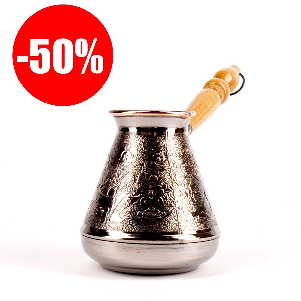 TURK VETTA kaffee 500 ml, eine kupfer kaffeekanne tee service hause küchenutensilien weibliche kinder geschenk 847-113