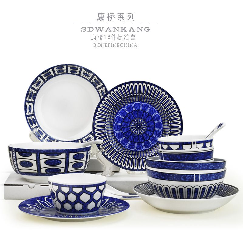 ceramic dishes plates spoons set household bone china dinnerware set 16pcs brief dishes set bowls