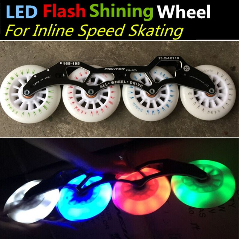 [LED Flash Speed Wheel] Flash Shining Inline Speed Skates Wheel with Magnet Core, 90mm 100mm 110mm 125mm Red Blue Green White