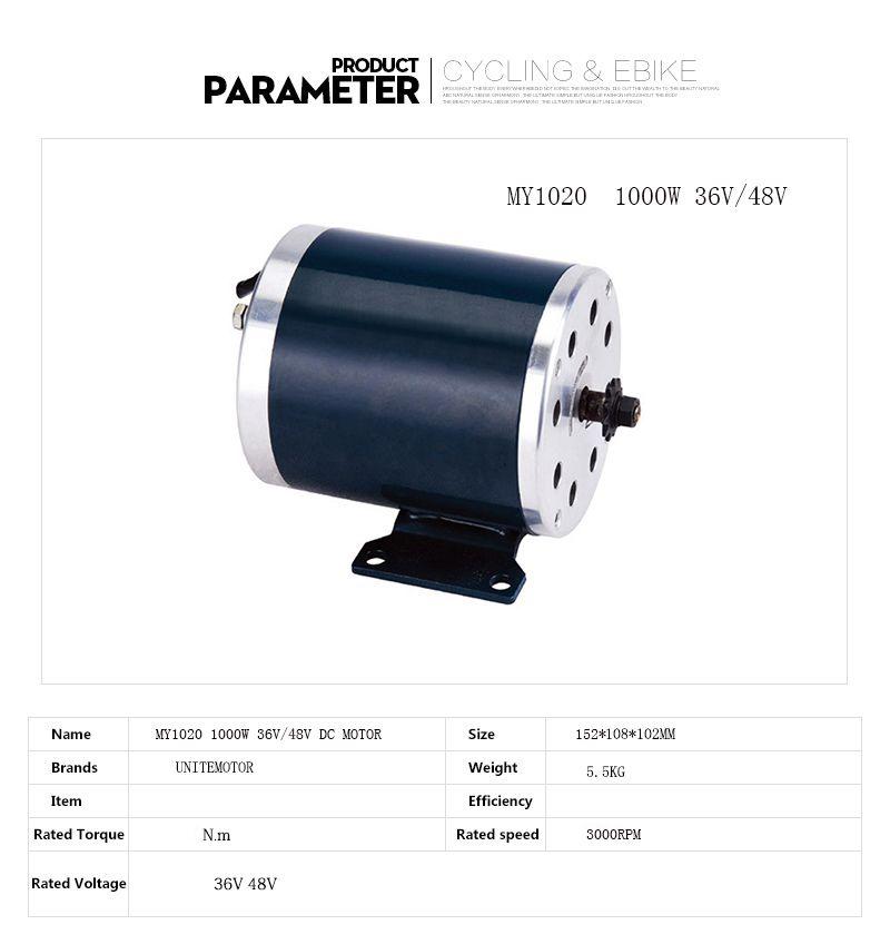 MY1020 1000 Watt 48 V/36 V UNITEMOTOR Hochgeschwindigkeitsbürste Gleichstrommotor, Elektro-fahrrad Motor, E-roller Motor, Ebike Gebürstet Getriebemotor