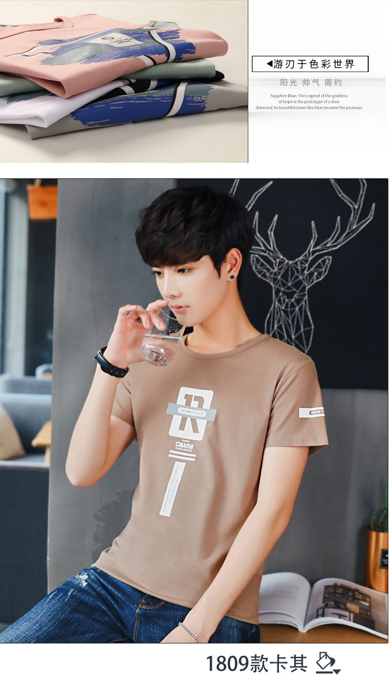 2018men's short-sleeved T-shirt round collar with pure color bottom shirt han version of the loose half sleeve top cotton men