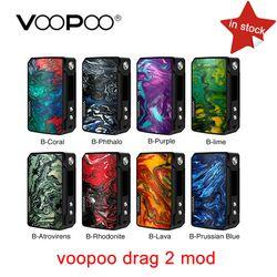 Оригинальный VOOPOO DRAG 2 177 Вт TC коробка мод электронная сигарета и Drag 157 Вт коробка мод Vape с US GENE chip TC канифоль мод на складе