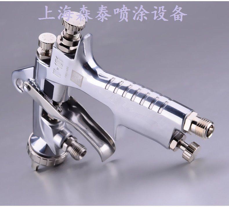Livraison gratuite japon fabriqué HVLP W101 pistolet de peinture Gavity/aspiration/alimentation sous pression 0.8/1.0/1.3/1.5/1.8 buse avec tasse