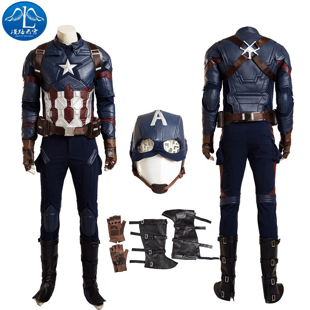 ManLuYunXiao Captain America Kostüm Männer Vollen Satz Update Version Halloween Cosplay Kostüme Für Männer Leder Anzug Nach Maß