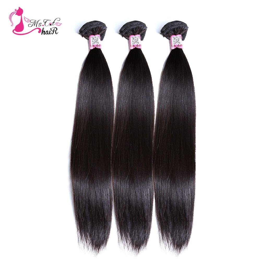 Brazilian Straight Hair 1 Bundle Ms Cat Hair Products 100% Human Hair Weave Bundles Natural Color 8
