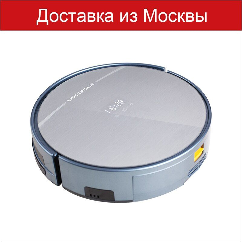 LIECTROUX X5S Robot Vacuum Cleaner MAP Inertial Navigation WIFI APP Control Water Tank 2600mAh Lithium Battery Central Brush