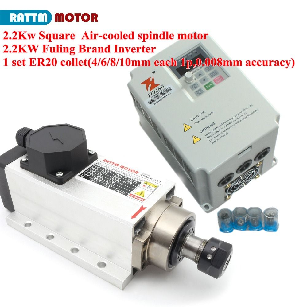 EU Delivery! Square 2.2kw Quality Air cooled spindle motor ER20 4pcs Ceramic bearing with Fuling Inverter CNC Router machine Kit
