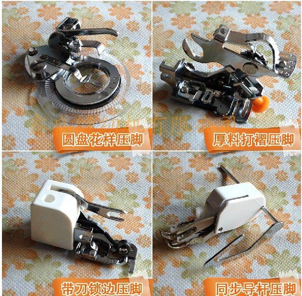 Внутренний Швейная Машина Оригинальный Лапка Цветок Стежка + Ruffler + Бокорезы + Шагающей Лапки 4 В 1