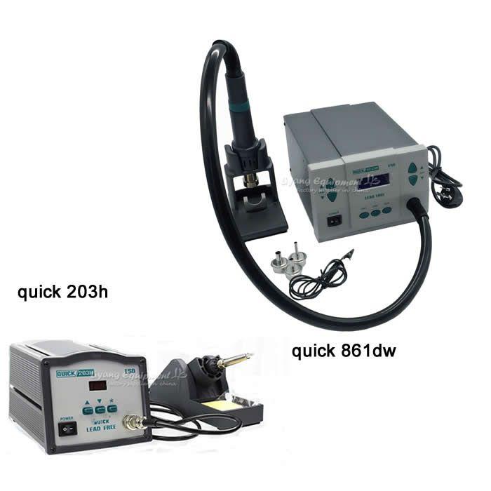 ESD LED Digital BGA Rework Solder Station 203H Hot Air Gun Electric QUICK Spot 861DW
