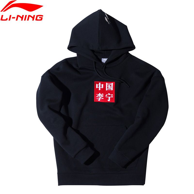 Li-Ning Men NYFW CHINA LI-NING Crane Embroidery HOODIE Loose Fit Cotton LiNing Sports Comfort Sweater AWDN993 MWW1399