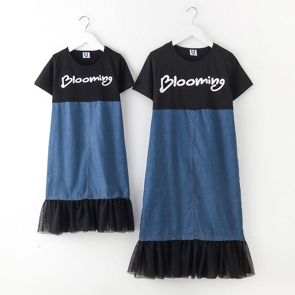 Платья для мамы и дочки сестра Подходящее платье 2018 Летние одинаковые наряды для всей семьи платья для женщин и детей;