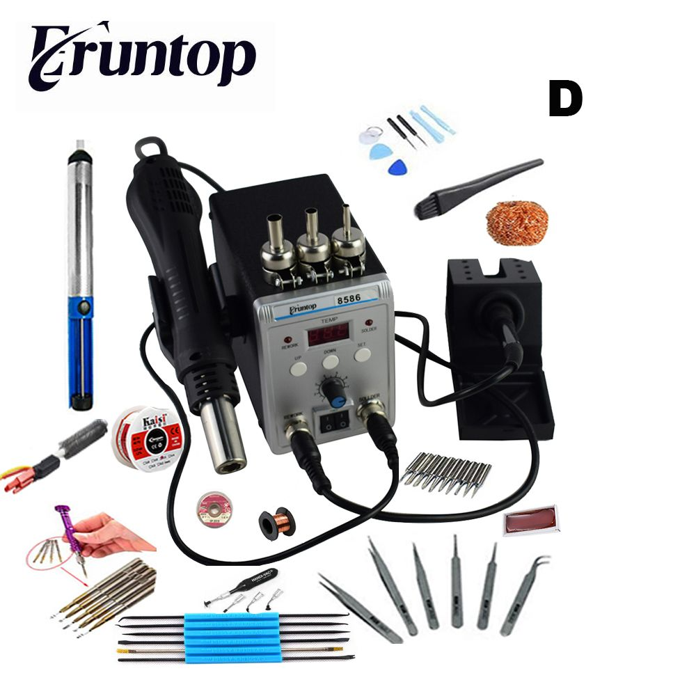 High <font><b>Quality</b></font> 750W 2 in 1 SMD Rework Soldering Station New Eruntop 8586 Hot Air Gun + Solder Iron