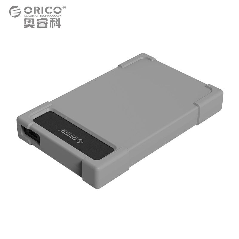 101g Gray 28UTS-C3-GY HDD Adapter with Silicone Case for protecting 2.5inch Drive Device