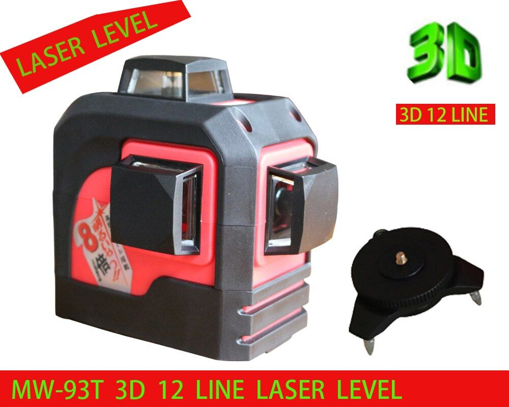 2018 new 3D 12 Red lines ,MW-93T 3D <font><b>12Lines</b></font> laser level,Self-Leveling 360 Horizontal,Vertical Cross Super Powerful