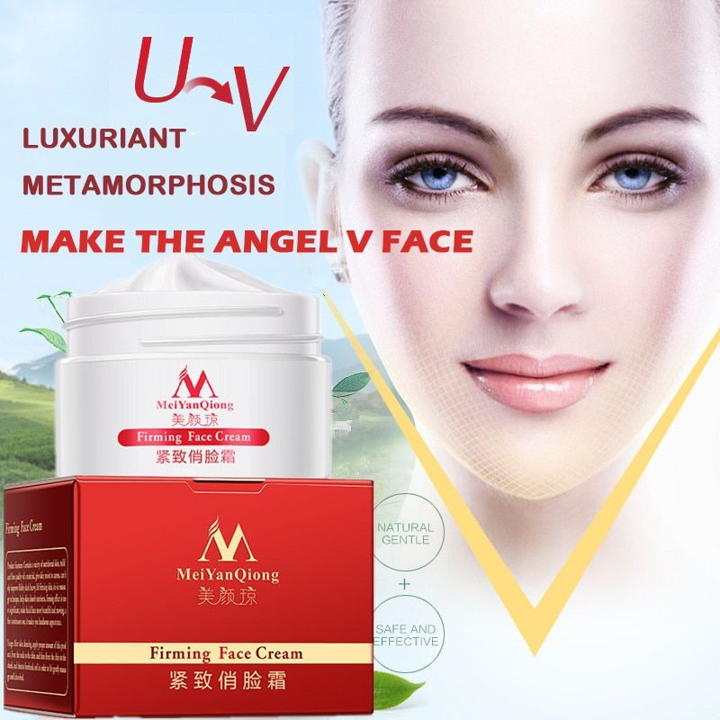 2017 Hot Sale Face Lifting Shaping Skin Care Cream Firming Eliminate Edema Luxuriant Moisturizing V Face Firming Cream