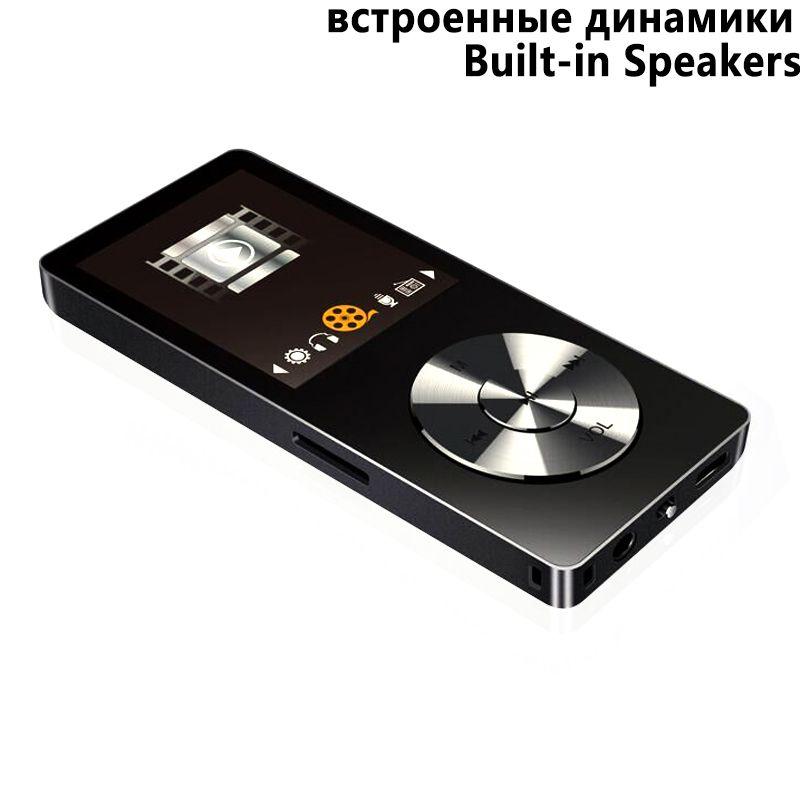 2018 lecteur MP3 HiFi Original avec haut-parleur métal APE/FLAC/WAV haute qualité sonore 8GB lecteur de musique sans perte d'entrée de gamme avec FM