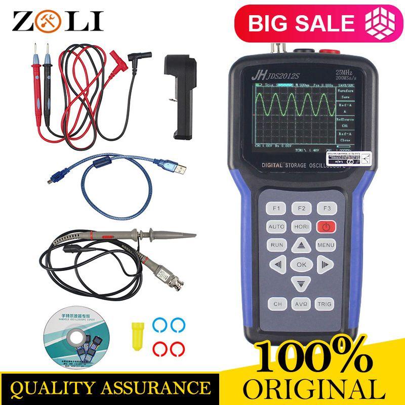 2018 JDS2012S 4000 Counts Digital Multimeter 25MHz 200MSa/s Professional JDS2012S Handheld Digital Oscilloscope JDS2012S