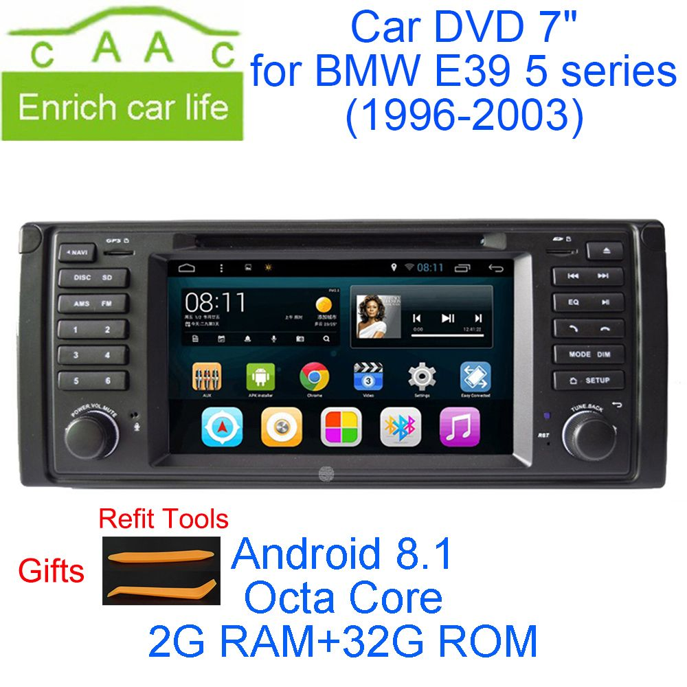 Newest Android 8.1 Octa Core 2G RAM 32G ROM GPS Navi 7