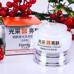 Bingju Kuat Efek Pemutihan Yang Kuat Bintik Cream Menghapus Melasma Jerawat Tempat Pigmen Melanin Gelap Tempat Perawatan Wajah Cream 30G