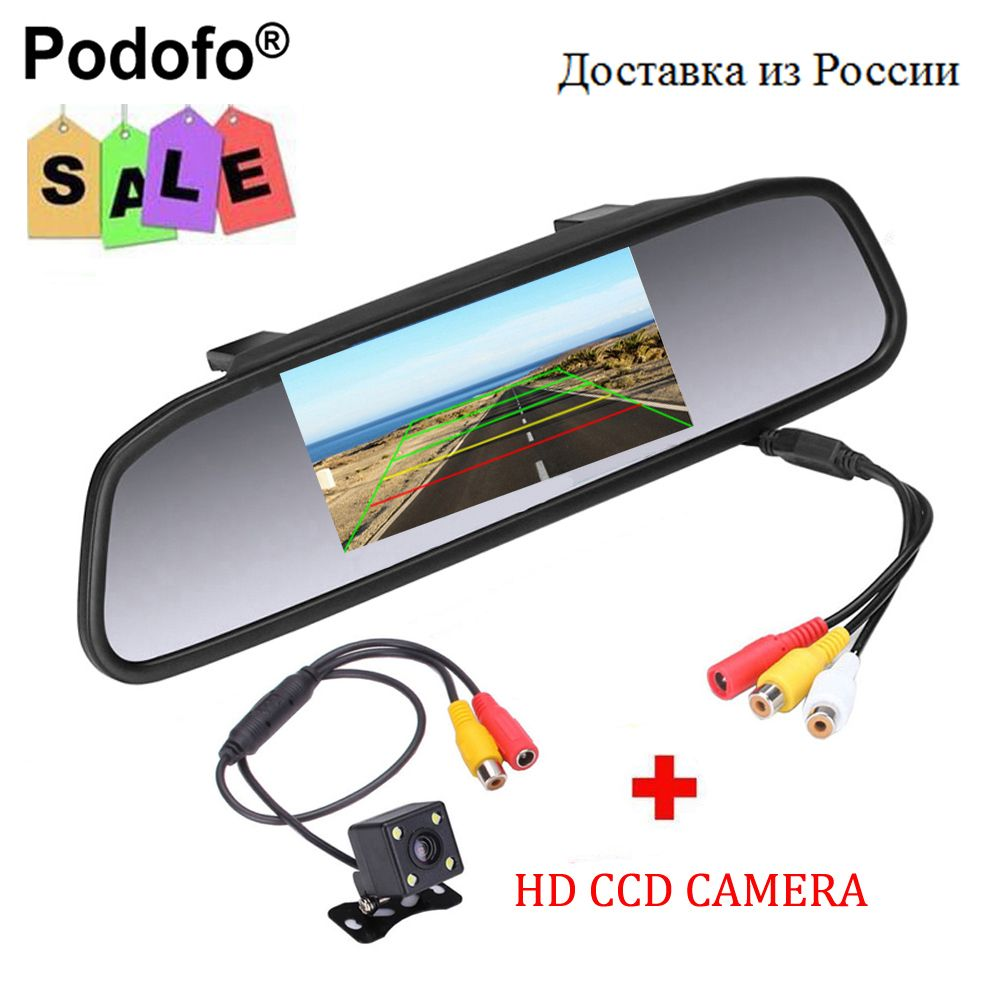 Podofo CCD HD Waterproof Parking Monitors System, 4 LED Night Vision Car Rear View Camera + 4.3 inch Car Rearview Mirror Monitor