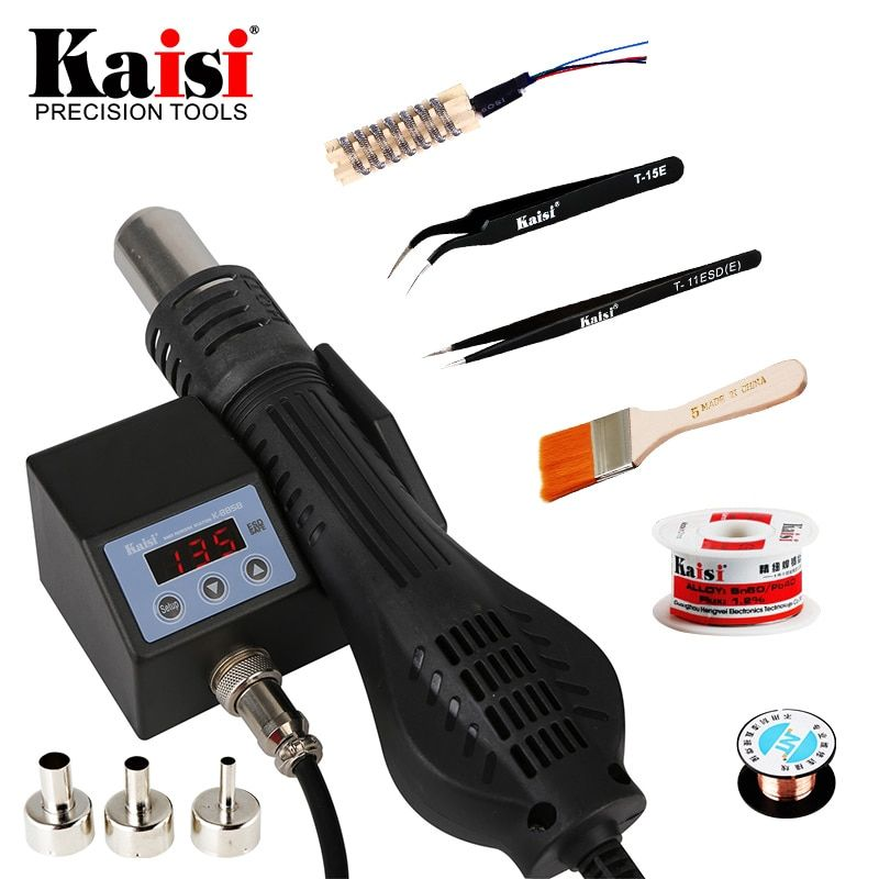 Kaisi 8858 220V/110V Portable Heat Hot Air Gun BGA Rework Solder Station Better Hand-held Hot Air Blower 700W