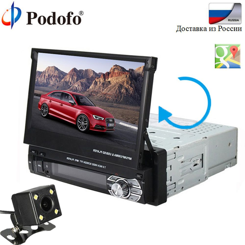 Podofo Car audio 7
