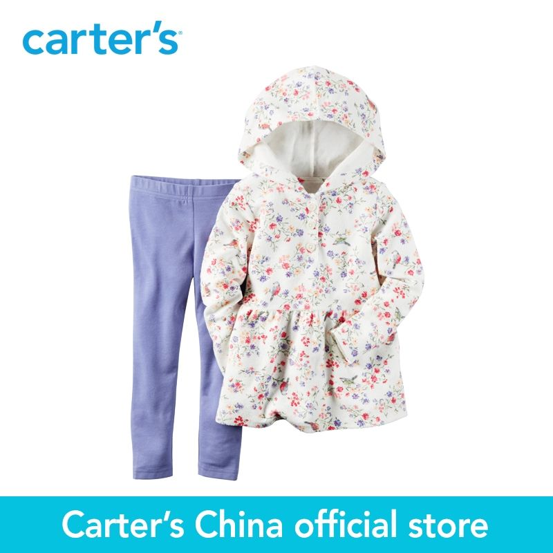 Carter's 2pcs baby children kids 2-Piece French Terry Hoodie & Legging Set 239G228 ,sold by Carter's China official store