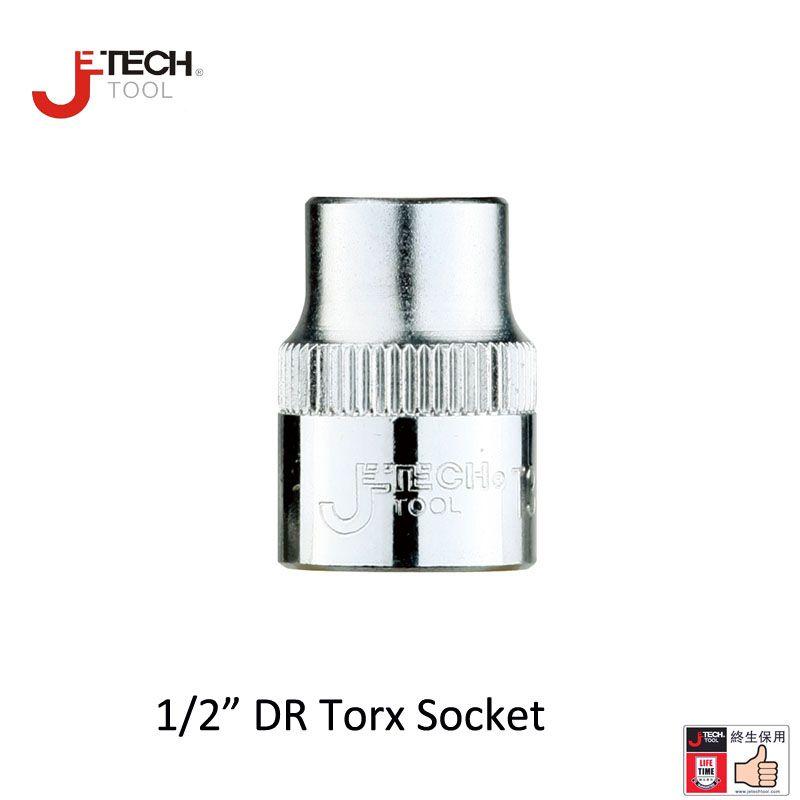 Jetech garantie à vie 1/2 pouces lecteur femelle e-torx star socket E10 E12 E14 E16 E18 E20 E22 E24 douilles Cr. v acier 1 pièce