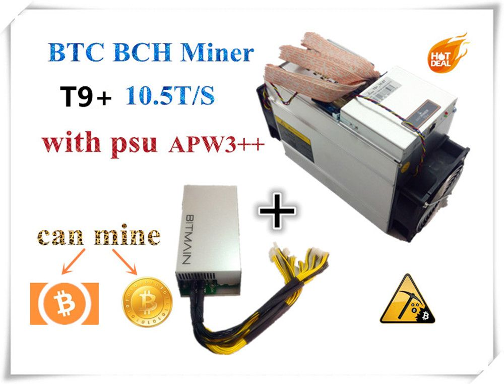 2018 new AntMiner T9+ 10.5T Bitcoin BCH BTC Miner ASIC Miner With BITMAIN APW3++ Power Supply Economic Than Antminer S9 S9i