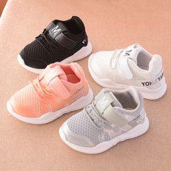 2019 Осенние новые модные сетчатые дышащие розовые спортивные кроссовки для отдыха для девочек белые туфли для мальчиков Брендовая детская о...